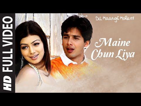 Tumne Chahe Kaha Na Full Song Dil Maange More