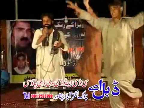 Zahirullah Album No 18 Pashtu Super Song video