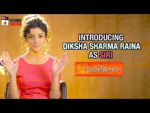 Shubhalekhalu Telugu Movie | Introducing Diksha Sharma Raina as SIRI | Mango Telugu Cinema
