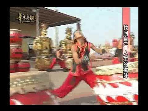 2011.11.14華視新聞雜誌-九天撒哈拉報導