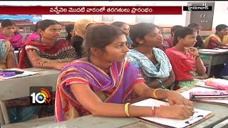 TS Higher Educational Board planning to Complete Degree Admissions by DOST 3rd Phase