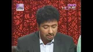 PTV Home - Mushaira by Tahir Shaheer