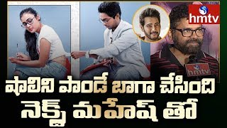 Sukumar About 100 Percent Kadhal Movie and His Next Movie With Mahesh Babu  | hmtv