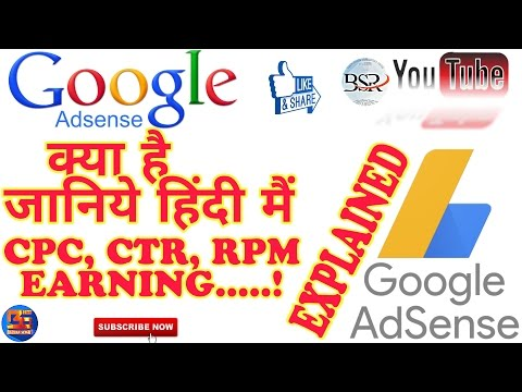 Google Adsense full tutorial | CPC, CTR, RPM..?