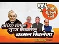 BJP's Atal Bihari Vajpayee BEST Speech : NATIONALISM is Must