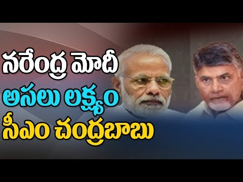 PM Modi Targets CM Chandrababu Naidu Over IT Raids On Revanth Reddy | ABN Telugu