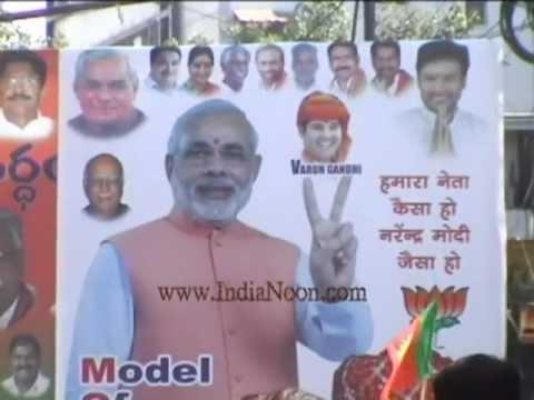 Gujrat Election 2012 Narendra Modi Wins, BJP AP President Kishan Reddy Celebration