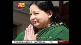 2021-04-06 | Nethra TV Tamil News 7.00 pm