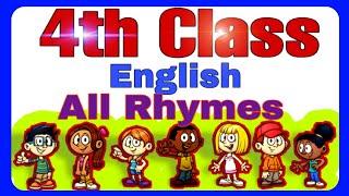 4th class English All Rhymes / 4th class English All Rhymes