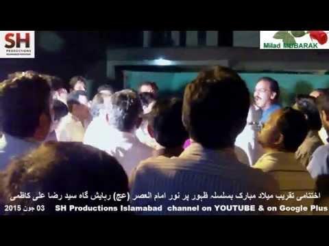 Markazi Matmi Dasta Rawalpindi  030615 Jashan Zahoor Imam Zman AJTF Res of  Syed Raza Kazmi