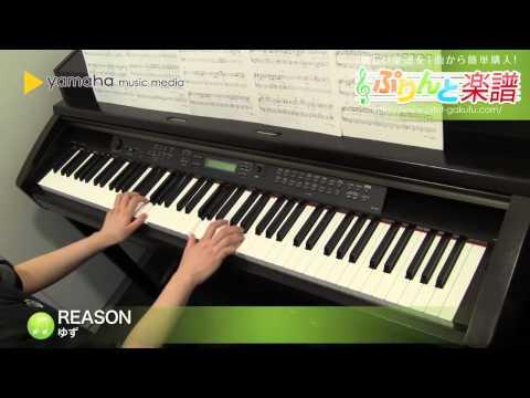 REASON / ゆず : ピアノ(ソロ) / 中級