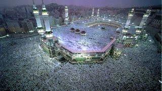 Eid ul Adha song عيد الأضحى 2014
