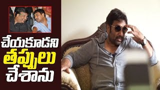 Director Srinu Vaitla About His mistakes | Amar Akbar Anthony Movie | Ravi Teja |Ileana | Filmylooks