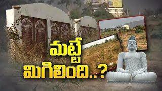 AP Capital Amaravati Construction | Sakshi Special Edition | మట్టే మిగిలింది..? - Watch Exclusive
