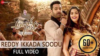 Reddy Ikkada Soodu - Full Video | Aravindha Sametha | Jr. NTR, Pooja Hegde | Thaman S
