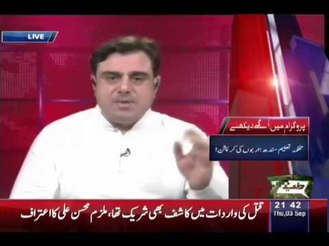 Dunya Kamran Khan Kay Sath   3 September 2015 Part 1