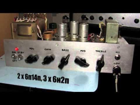 ламповый гитарный усилитель