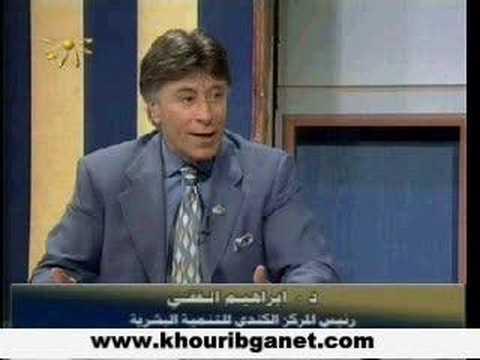 Ibrahim Elfiky  ابرهيم الفقي  Najah Part6 video