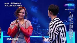 【好声音独家花絮】黄玉儿临别感言Sing!China2018 官方超清HD