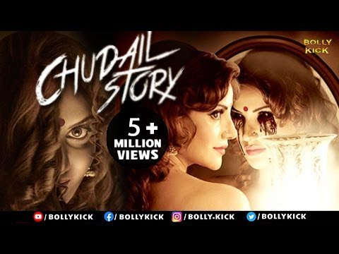 Chudail Story Official Trailer | Hindi Trailer 2018 | Bollywood Trailer | Horror Movies thumbnail