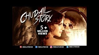 Chudail Story | Hindi Trailer 2017