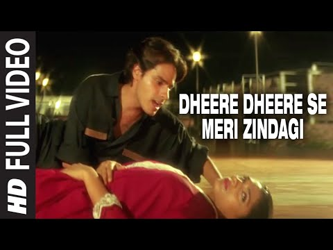 Dheere Dheere Se Meri Zindagi Mein Aana [Full Song] | Aashiqui | Anu Agarwal, Rahul Roy