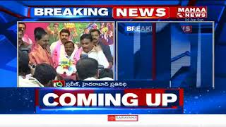 We Are Ready For Elections: CM KCR Open Challenge To Left Parties  - netivaarthalu.com