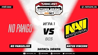 NoPangolier vs Natus Vincere (карта 1), MC Autumn Brawl, Плей-офф