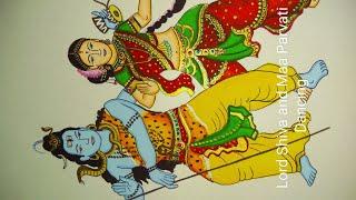 Beautiful painting of god shiv - goddess parvati dancing