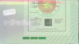 Online E-TIN registration video tutorial
