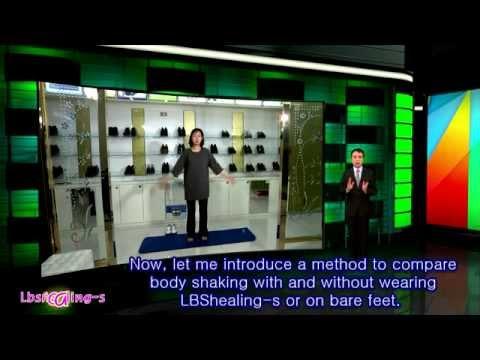 lbshealings technology and visual effects test method EG