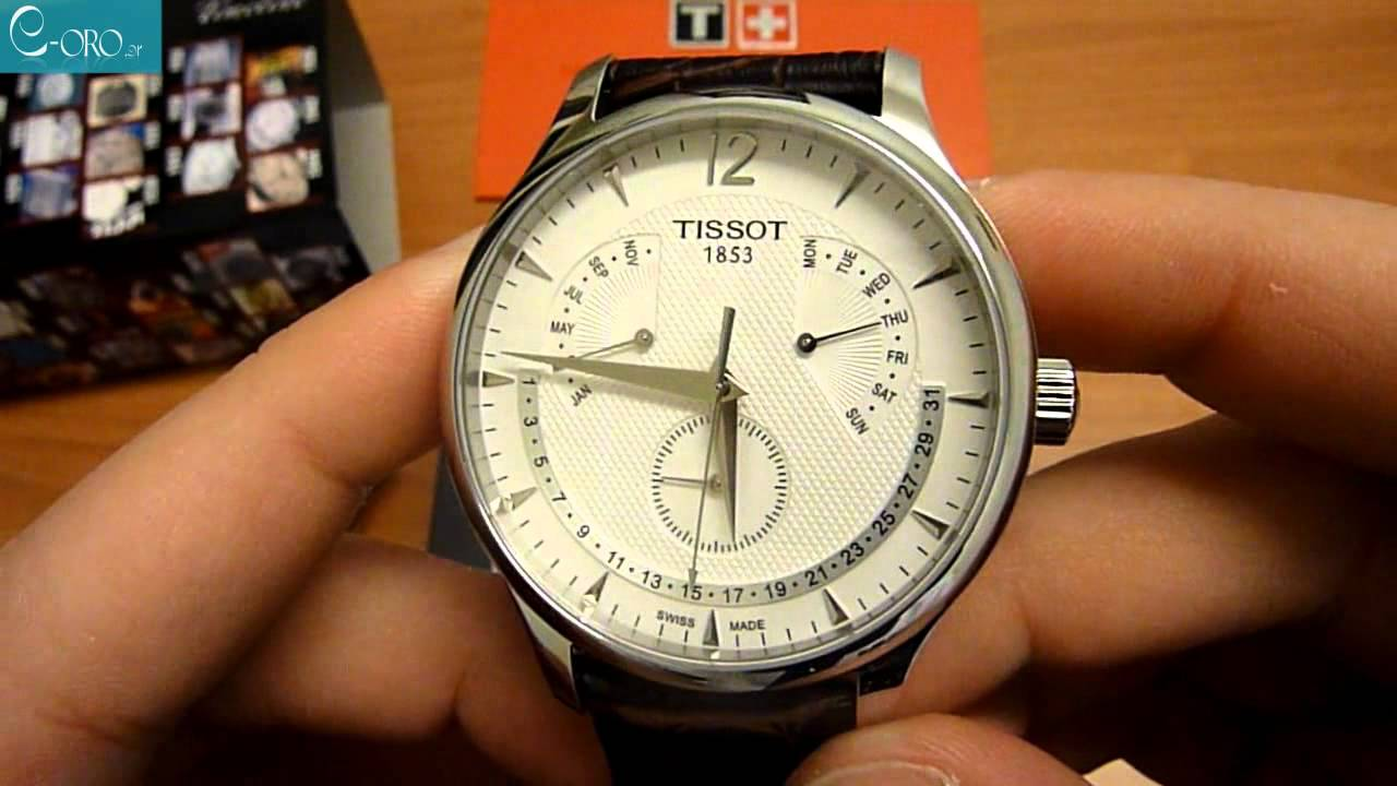 Tissot Tradition Silver Tissot Tradition Perpetual