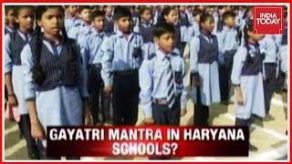 Haryana Govt Plans To Include 'Gayatri Mantra' Part Of School Curriculum