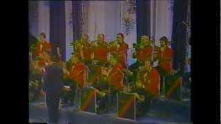 Guy Lombardo 39 S Final New Year 39 S Eve Appearance New Year 39 S Eve 1976 1977