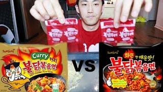 Halal Super Spicy noodles vs. Original mukbang | Dongdigity