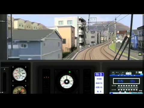 [BVE5] 東急東横線・みなとみらい線【特急】(許容範囲 ±0. 5m)