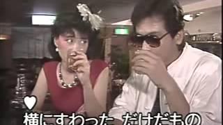 Izakaya 居酒屋 Itsuki Hiroshi Karaoke
