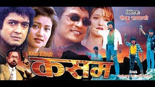 KASAM || Nepali Full Movie