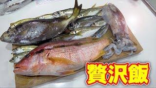 釣った魚全種類使って豪華料理5品作る!!