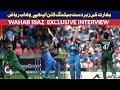 Wahab Riaz on Indian Batting | Wahab Raiz Interview in G Sports with Waheed Khan