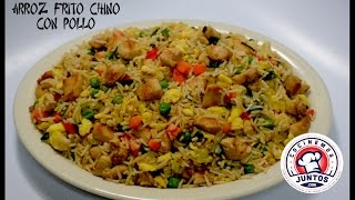 Arroz frito chino con pollo - Chinese Fried Rice with Chicken.