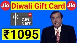 Reliance Jio Store se Milega Jio ka Diwali Gift Card...