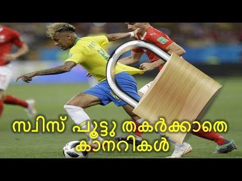 World Cup 2018 Brazil 1-1 Switzerland sport news
