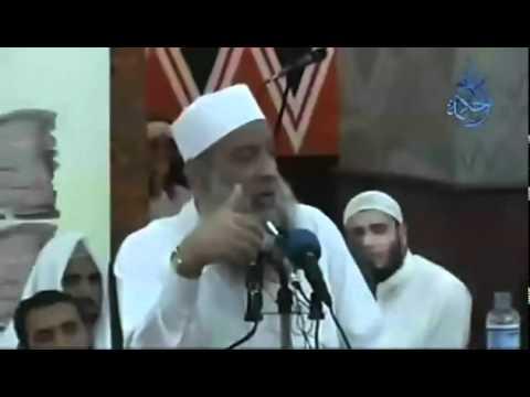 ليلة في بيت النبي Abou Ishak Alhowayni 3 14 video