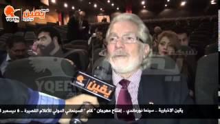 يقين | الفنان محمود قابيل : نأسف لعدم دعم وزارة الثقافة للمهرجان