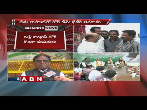 Congress Leader Ponnala lakshmaiah Face To Face Over Konda Couple Rejoining Congress