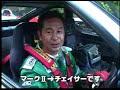 Amazing Japanese Drift Jzx100 Vs B324r Vs Ae86