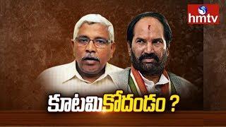 Telangana Assembly Elections 2018   JSP Announced 12 Contest Constituencies   hmtv