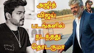 அஜித் விஜய் படங்களில் நடந்தது தொடருமா    Will Ajith Vijay continue in films   THALA59  