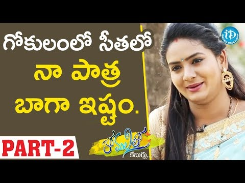 TV Serial Actress Sunandha Mala Setti Interview - Part #2 || Anchor Komali Tho Kaburlu